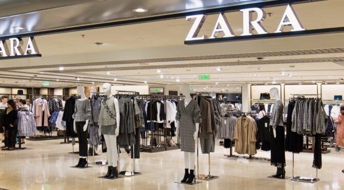 ZARA แบรนด์เสื้อผ้า